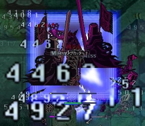 screenIdavoll141.jpg