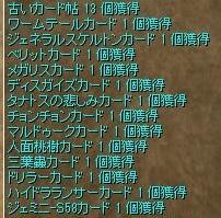 screenIdavoll148.jpg