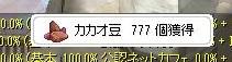 screenIdavoll266.jpg