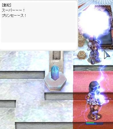screenIdavoll331.jpg
