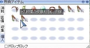 screenIdavoll422.jpg