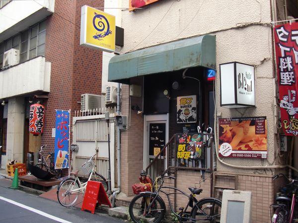 うずまき@赤坂・20150125・店舗