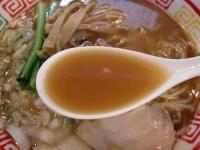 かどふく@三田・20150211・スープ