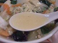 永新@麻布十番・20150220・スープ