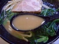 猪子家@勝どき・20150409・スープ