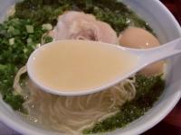 まる玉@新橋・20150613・スープ