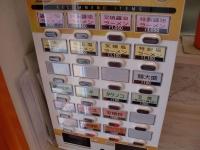 WILLOW@浅草橋・20150702・券売機