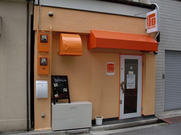 WILLOW@浅草橋・20150702・店舗