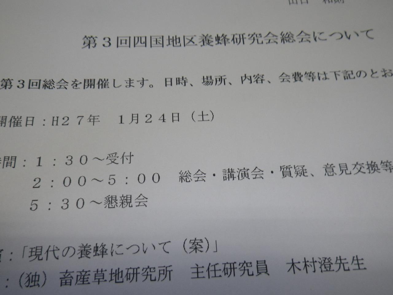 201501271712428cb.jpg