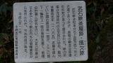 20141010武石峠224