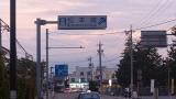 20141010武石峠250