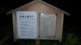 20141010武石峠266