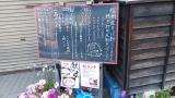 20141011諏訪大社070