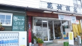 20141011諏訪大社101