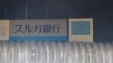 20150101熱海001