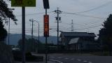 20141011諏訪大社126