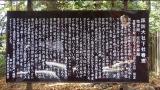 20141011諏訪大社150