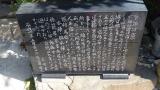 20141011諏訪大社162