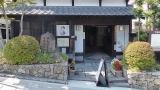 20141011諏訪大社164
