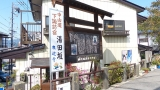 20141011諏訪大社169
