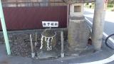 20141011諏訪大社194