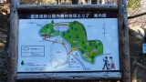 20150201水神さん沼津港26