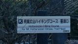 20150211益山寺028