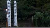 20141011諏訪大社312