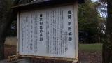 20141011諏訪大社327