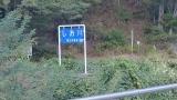 20141011諏訪大社345