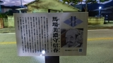 20141011諏訪大社375