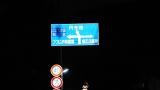 20141011諏訪大社377