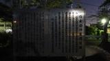 20141011諏訪大社384