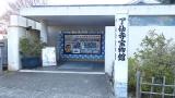 20141228下田120