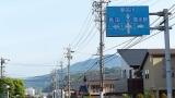 20150523炭焼平山線010