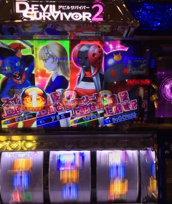 patisurodevilsurvivor2_jaakuhurosutobatoru7.jpg