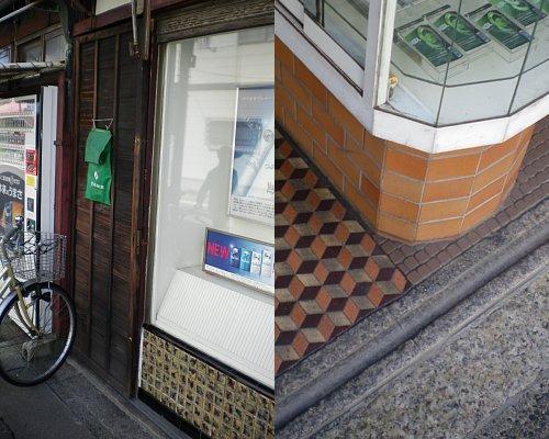 山田たばこ店3