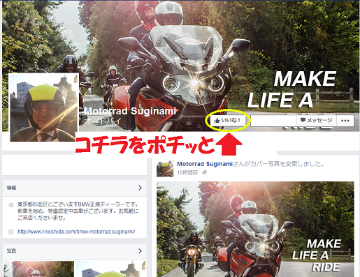 20150705113854a16.png