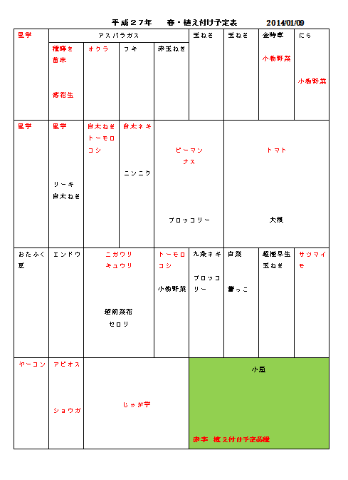 2015021017151176a.png