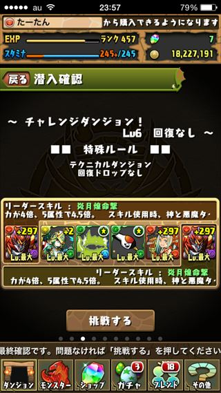 05IMG_4344_R.jpg