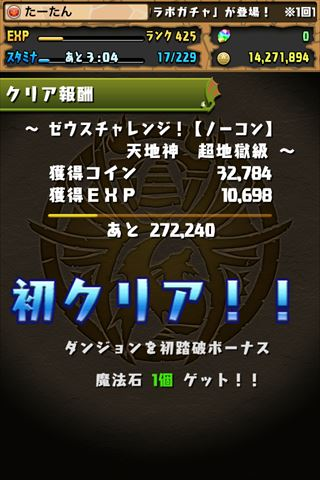 20150221152515f76.jpg