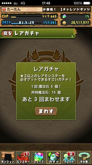 20150402065847fc0.jpg