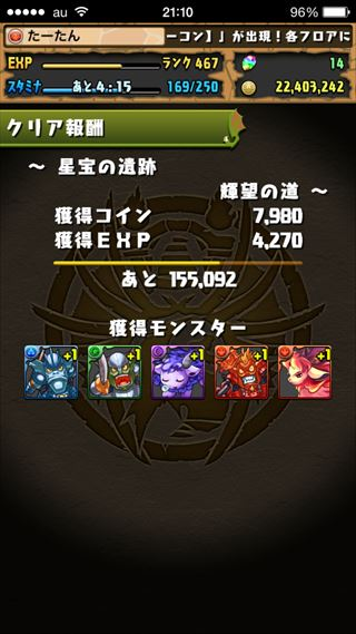 20150526083842fb1.jpg
