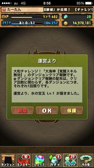 20150629234225324.jpg