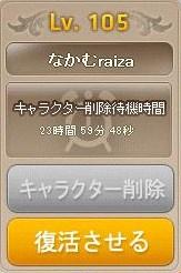 Maple150121_054143.jpg