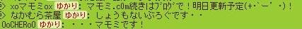 Maple150126_201206.jpg
