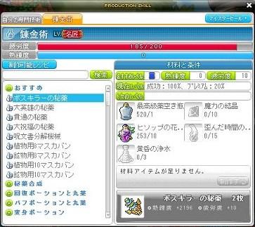 Maple150202_222213.jpg