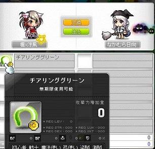 Maple150428_105425.jpg