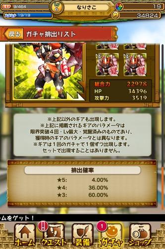 2015-05-17_6.jpg