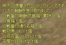 20150205182523457.jpg